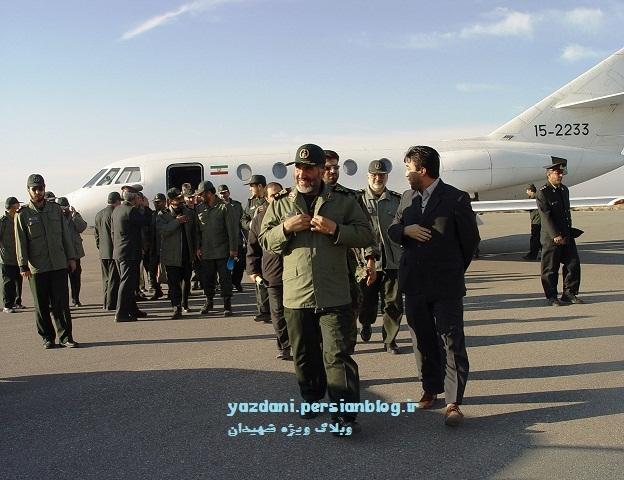 شهید کاظمی + هواپیما
